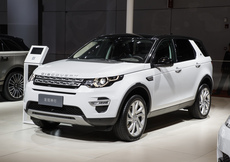 Land Rover Discovery (2016->>)