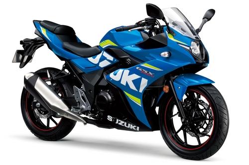 Suzuki GSX250R. Potenza e prezzo (2)
