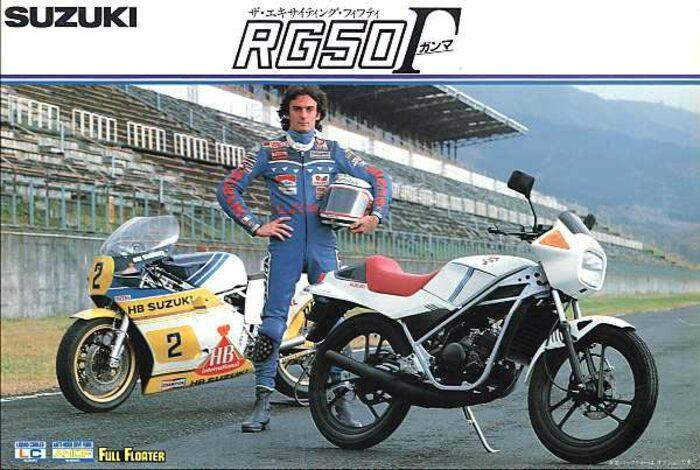 La prima Suzuki RG stradale era una naked da 50 cc, qui raffigurata davanti a Franco Uncini e la sua RG500 da GP