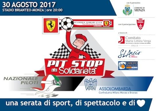 GP Italia F1 2017, Eventi: partita benefica della Nazionale Piloti il 30 agosto