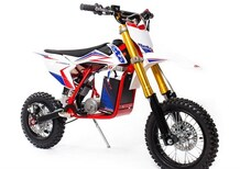 Betamotor Minicross-E