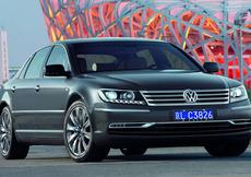 Volkswagen Phaeton (2002-15)