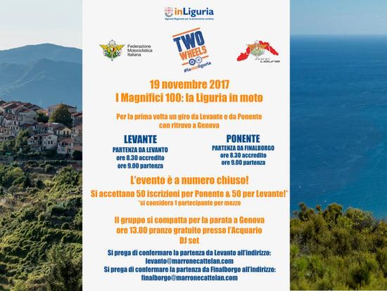 Moto.it ti invita al Motogiro della Liguria: 100 posti disponibili!