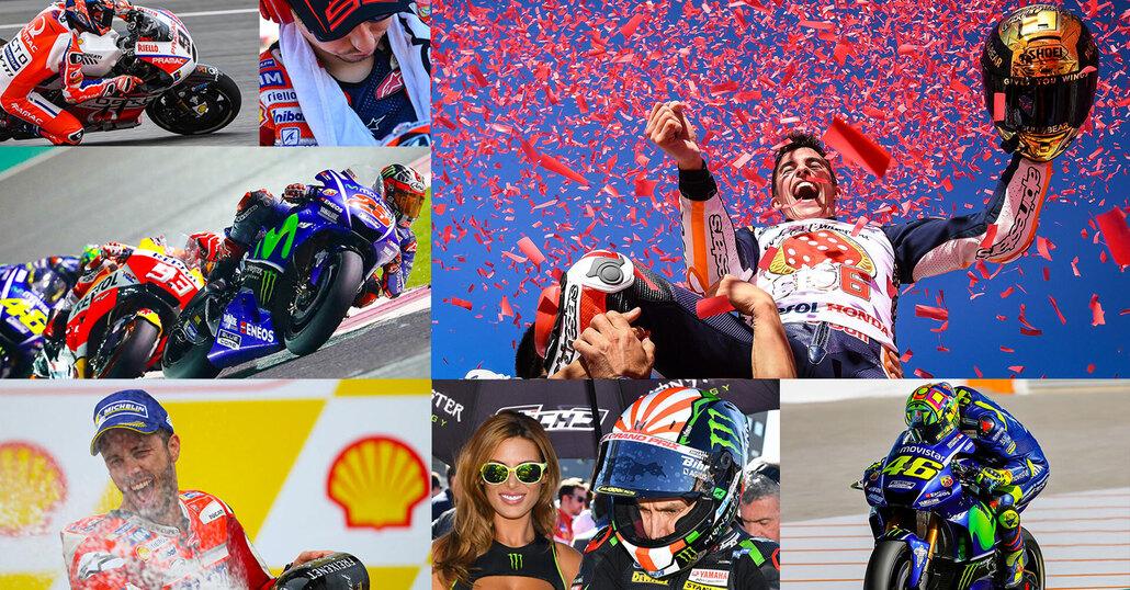 2017. Un anno di MotoGP, gara dopo gara