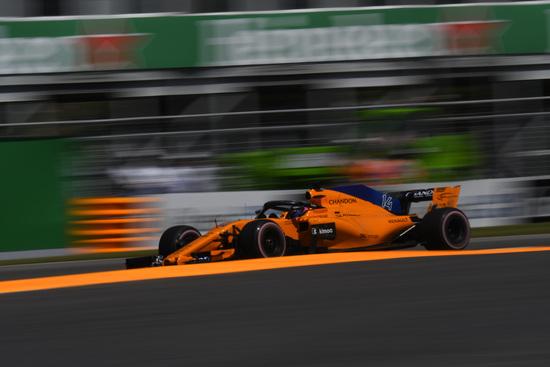 Notte fonda in casa McLaren