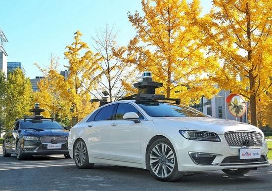 Guida autonoma: Ford si allea con Baidu