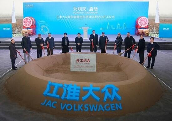 Auto elettriche, in Cina un nuovo centro di ricerca