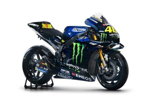 MotoGP. Yamaha svela la livrea 2019 di Rossi e Viñales (3)