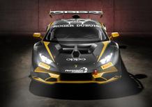 Lamborghini Huracan Super Trofeo Evo Collector 2019, speciale nero e oro