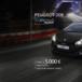 Promo su Peugeot 208 my2019: 189 € al mese