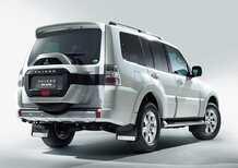 Mitsubishi Pajero, Fine carriera? Last Edition da collezionare (per il Giappone)