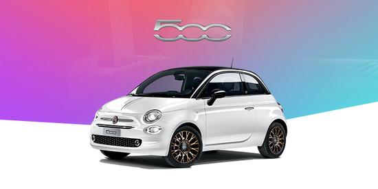 Promozione Fiat 500 2019 Gamma Da 9 950 Automoto It