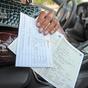 Bollo auto: le Regioni possono introdurre esenzioni