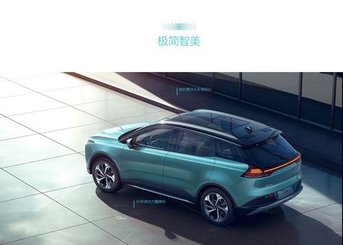 """SUV """"come il Q5"""" però elettrico, economico e super affidabile? U5 (cinese) [video] (2)"""