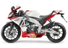Promozioni Aprilia e Moto Guzzi per l'Estate 2011