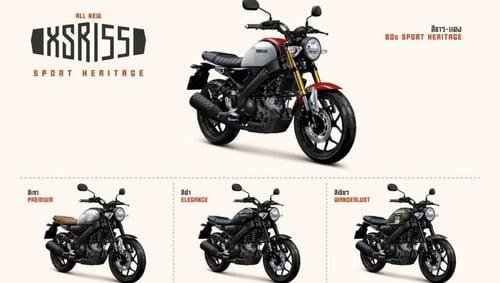Nuova Yamaha XSR 155. Tracer 125 in arrivo? (6)