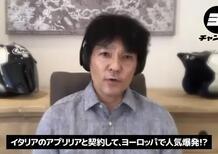 Tetsuya Harada, il campione del mondo che vuol rinascere YouTuber