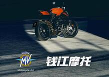 MV Agusta e QJ Motor: partnership commerciale per la Cina