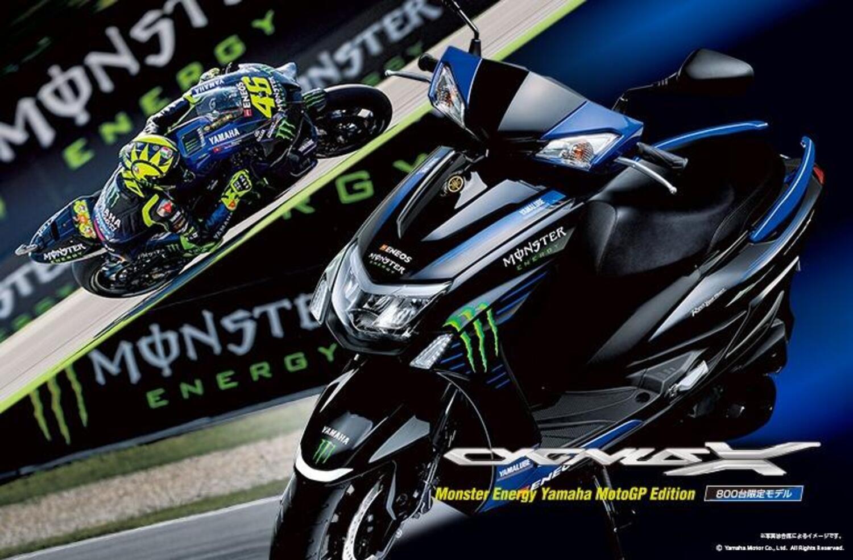 Yamaha Cygnus-X Monster MotoGP Edition