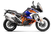 Nuova KTM 1290 Super Adventure R 2021. Dati e prezzo