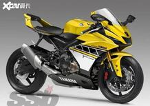 USA: Yamaha deposita anche il modello YZF-R9