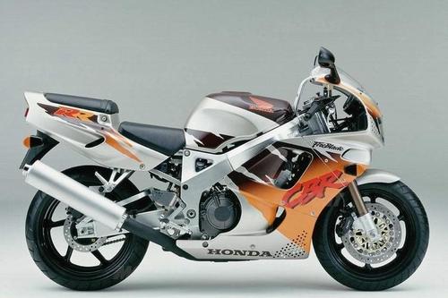 Honda CBR900RR 94 Urban Tiger