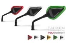 Barracuda: nuova linea accessori Youdesign