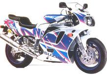 Suzuki GSX R 750 (1992 - 93)