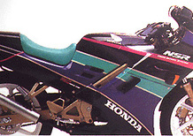 Honda NSR 125 R (1992 - 93)