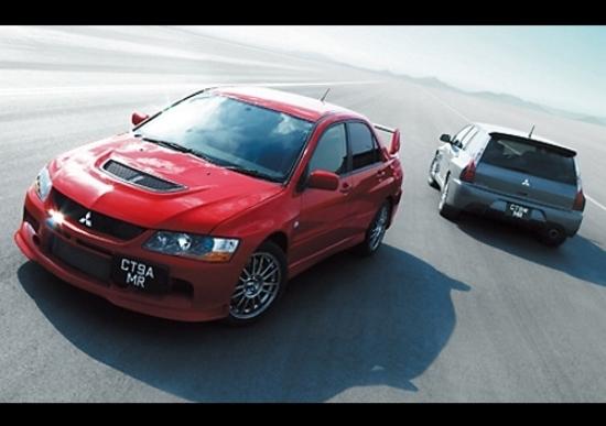 Mitsubishi Lancer Evo IX MR
