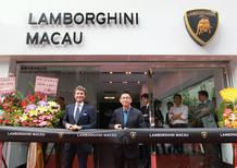 Lamborghini: aperti due nuovi dealer in Svizzera e Cina