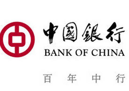 Saab: possibile salvataggio grazie a Bank of China