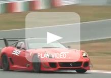 Ferrari 599XX Evoluzione: lo shakedown a Suzuka