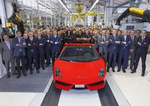 Lamborghini Gallardo: prodotto l'ultimo esemplare. Dal 2014 la nuova V10