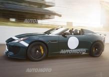 Jaguar F-Type Project 7: ecco la versione di serie