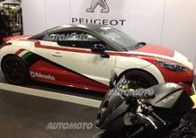 Peugeot RCZ R Bimota: 304 CV ed un aspetto corsaiolo