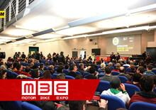 Motor Bike Expo 2017: presentato il CIV ELF 2017